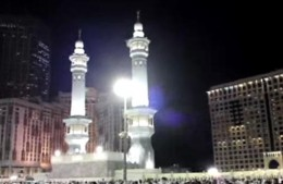 Muslim holy month of Ramadan