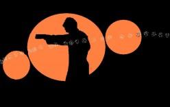 Spy VS Spy - The shadow men.