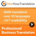 "Click on ""Source URL"" if You want to register for free, and start to earn money. ONEHOURTRANSLATION is an professional COMPANY, that's one of the leader in e-translation, with customers like ""TechCrunch"" , ""CNN"" , ""Financial Times""..."