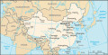 Historical Human Rights Violations In Chinese Family Planning and Exposé by Chen Guangcheng and American Activists