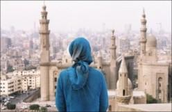 Gender in Islam: Gendered Control Through Beliefs of Powerful Women