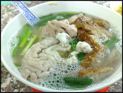 Fresh Pork Brains and Large Intestines Noodles; a Traditional Meal in Burmese Myanmar Cuisine