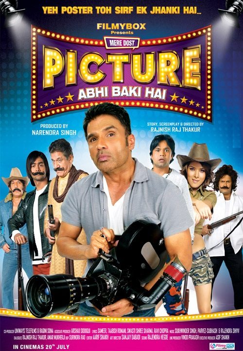 "movie poster of ""Mere Dost Picture Abhi Baki Hai"""