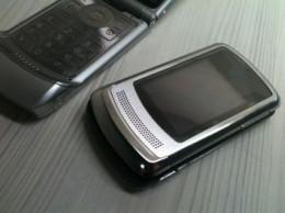 Motorola RAZR3 V13