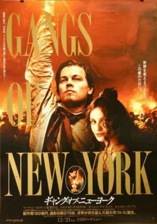 Gangs of New York (2002) Japanese poster