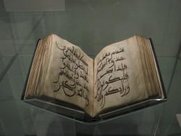 The Koran in a British Museum