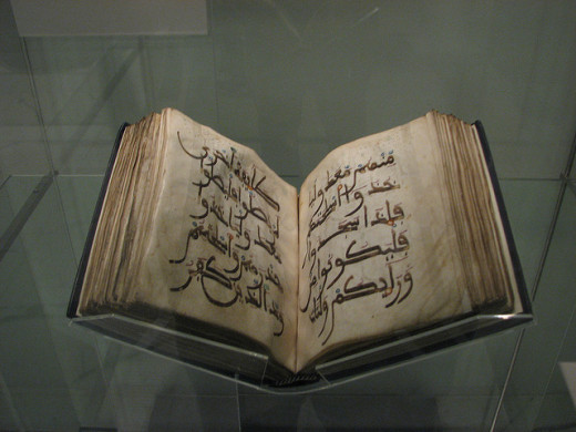 The Koran in a British Museum