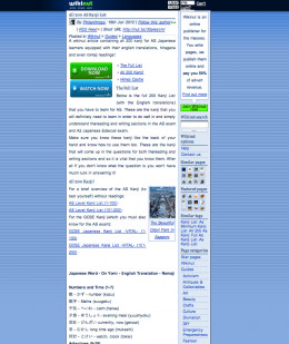 "One of my articles ""All 200 AS Kanji"" on Wikinut. Note the obstructing advert and awkward layout."