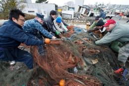 Japanese Earthquake.