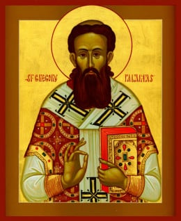 A Holy Icon of Saint Gregory Palamas