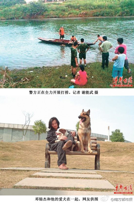 (Below)  happier days with Deng Jinjie  with his dogs before tragedy struck. (Up) Sister Qiuqiong (sitting, back facing camera) and well-wishers wait for his brother's body
