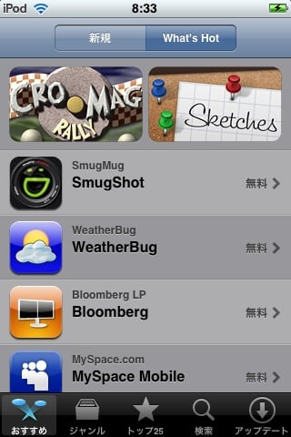 "The ""What's Hot"" section of the App Store, viewed on an iPhone"