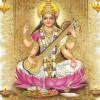 Mantras of Goddess Saraswati - The Goddess of Knowledge