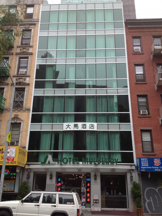 Hotel Mulberry - 52 Mulberry Street, NYC