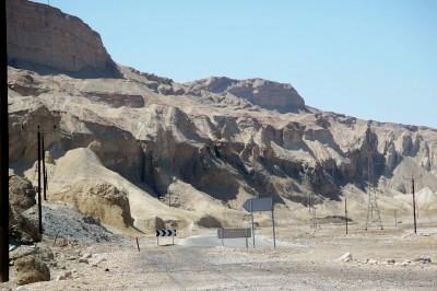 Salt cliffs