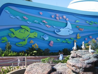 Entrance to Nemo and Friends