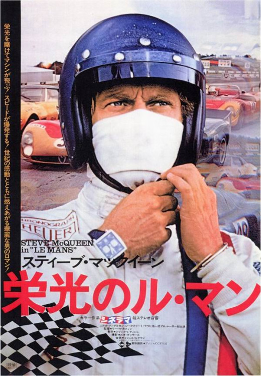 Le Mans (1971) Japanese poster