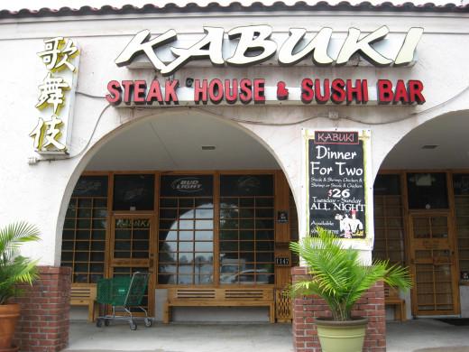 Kabuki in Fernandina Beach