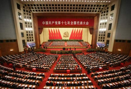 Chinese Communist Party Congress, 2007