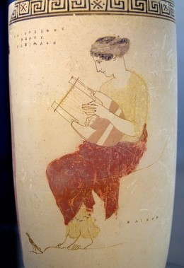 Muse Playing the Lyre