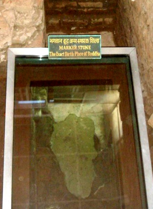 The Marker Stone in Lumbini: The exact birth spot of the Buddha