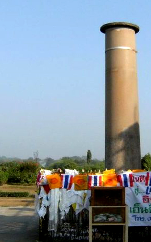 Indian King Ashoka erected this stone pillar in 249 BC, to mark the birthplace of the Buddha
