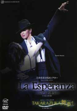 """Haruno Sumire in a poster for Takarazuka's """"La Esperanza"""""""