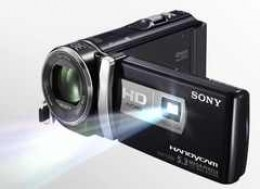 Sony PJ200 projector handycam