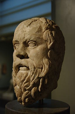 A bust of Socrates from the British Museum.