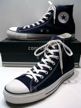 Chuck Taylor All Star Sneakers are the most sold sneakers in history