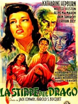 Dragon Seed 1944 Italian poster