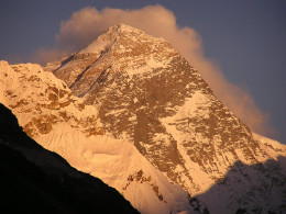 Mount Everest (8848 meters)