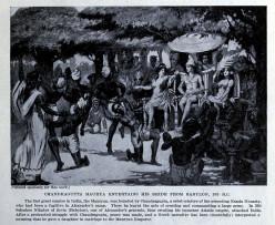 Chandra gupta