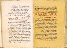 Arabic manuscript of Arabian Nights dating back to 1300s