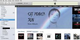 Open iTunes.