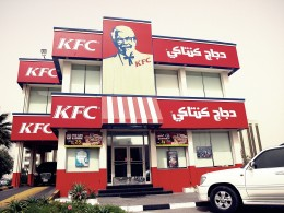 KFC is one franchise success story.  The brand was saved from bankruptcy by franchisers and is now a global powerhouse.