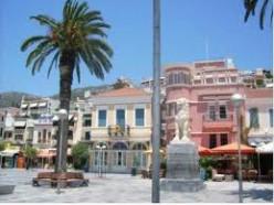 Vathy Samos