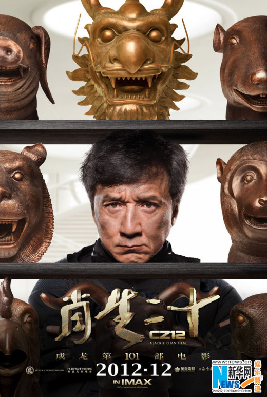 Jackie Chan, once again as Asian Hawk in Chinese Zodiac, opening worldwide Dec. 12, 2012
