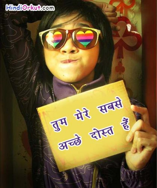 friendship quotes in hindi. Hindi Friendship Message