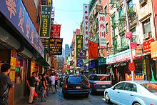 Manhattan's Chinatown. Has the highest concentration of Chinese people in the western hemisphere.