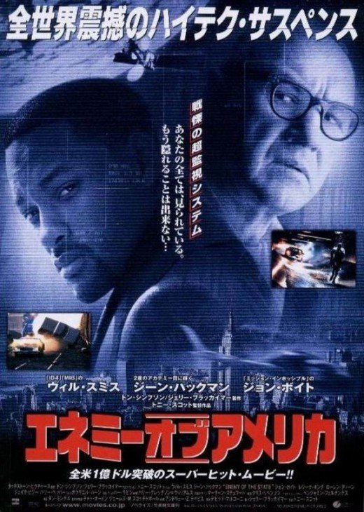Enemy of the State (1998) Japanese poster