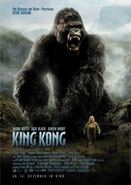 King Kong (2005) German poster