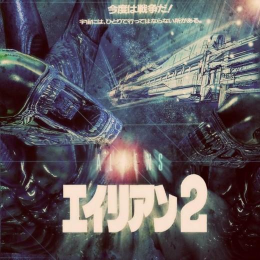Aliens (1986) Japanese poster
