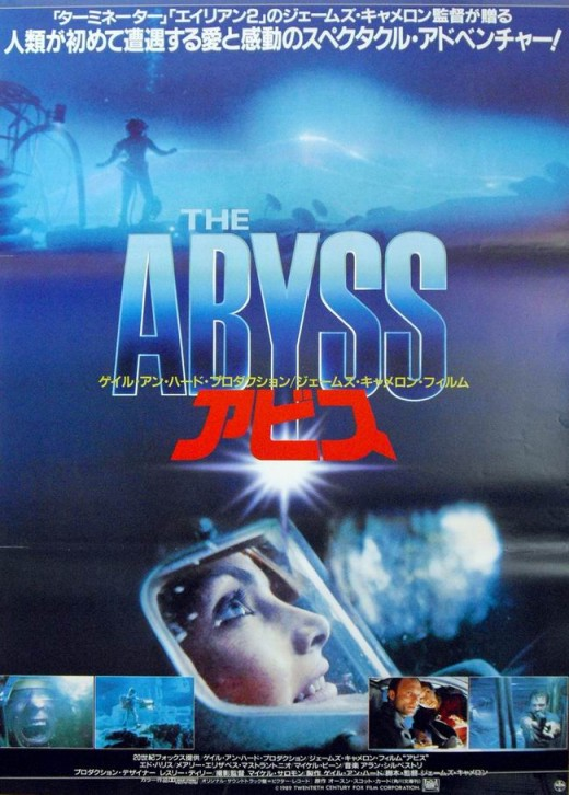 The Abyss (1989) Japanese poster