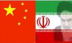 China, Iran and America's Downsizing