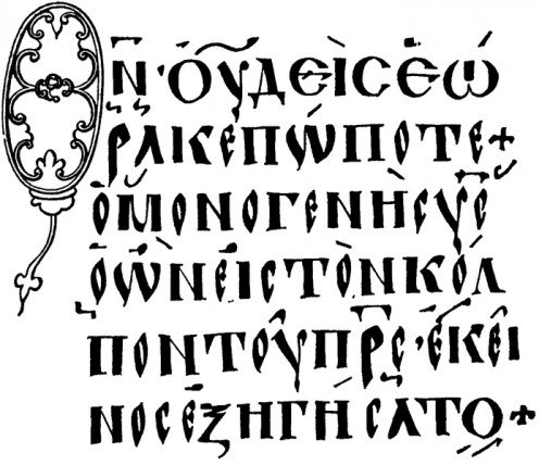 The Roman's gave us (one of) the first books using an alphabet.