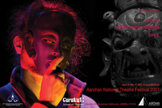 Aarohan National Theater Festival 2007 poster