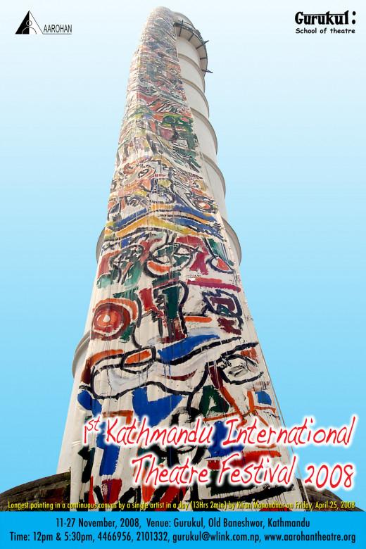 Kathmandu International Theater Festival 2008 poster featured world's longest painting by Kiran Manandhar