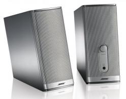 Top 5 Best Computer Speakers under $100 in 2013