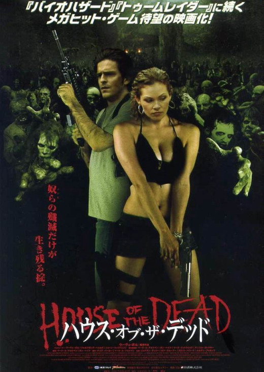 House of the Dead (2003) Japanese poster